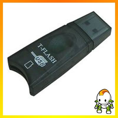 Micro SD / SDHC Card Reader