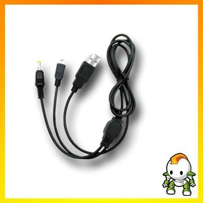 2 in 1 USB Lade - Daten Transfer Kabel für PSP